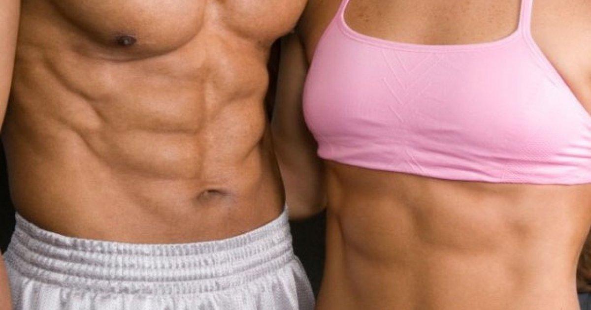 come perdere grasso corporeo in fretta senza guadagnare muscoli