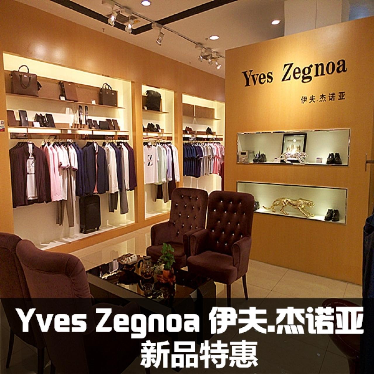 Ticinonline - Zegna o Yves Zegnoa  Vince l azienda italiana. «Sentenza  importante» 4cd76e2f87f