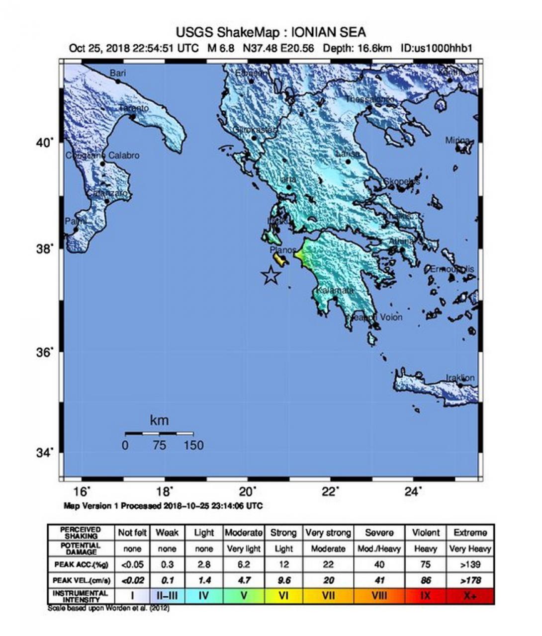Violento terremoto in Grecia avvertito in Sicilia. Allerta tsunami
