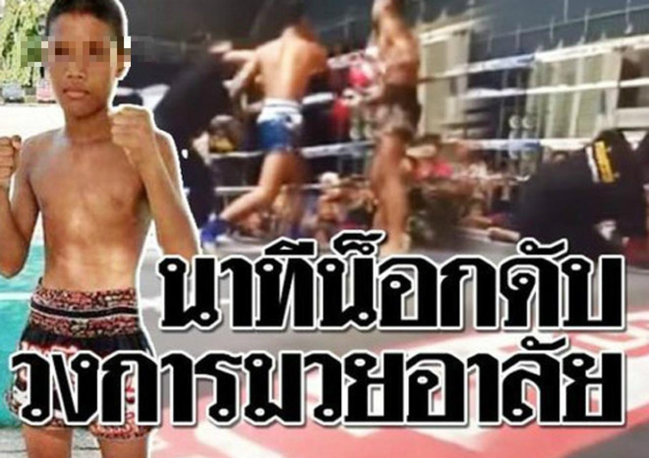 Thai Incontri Australia