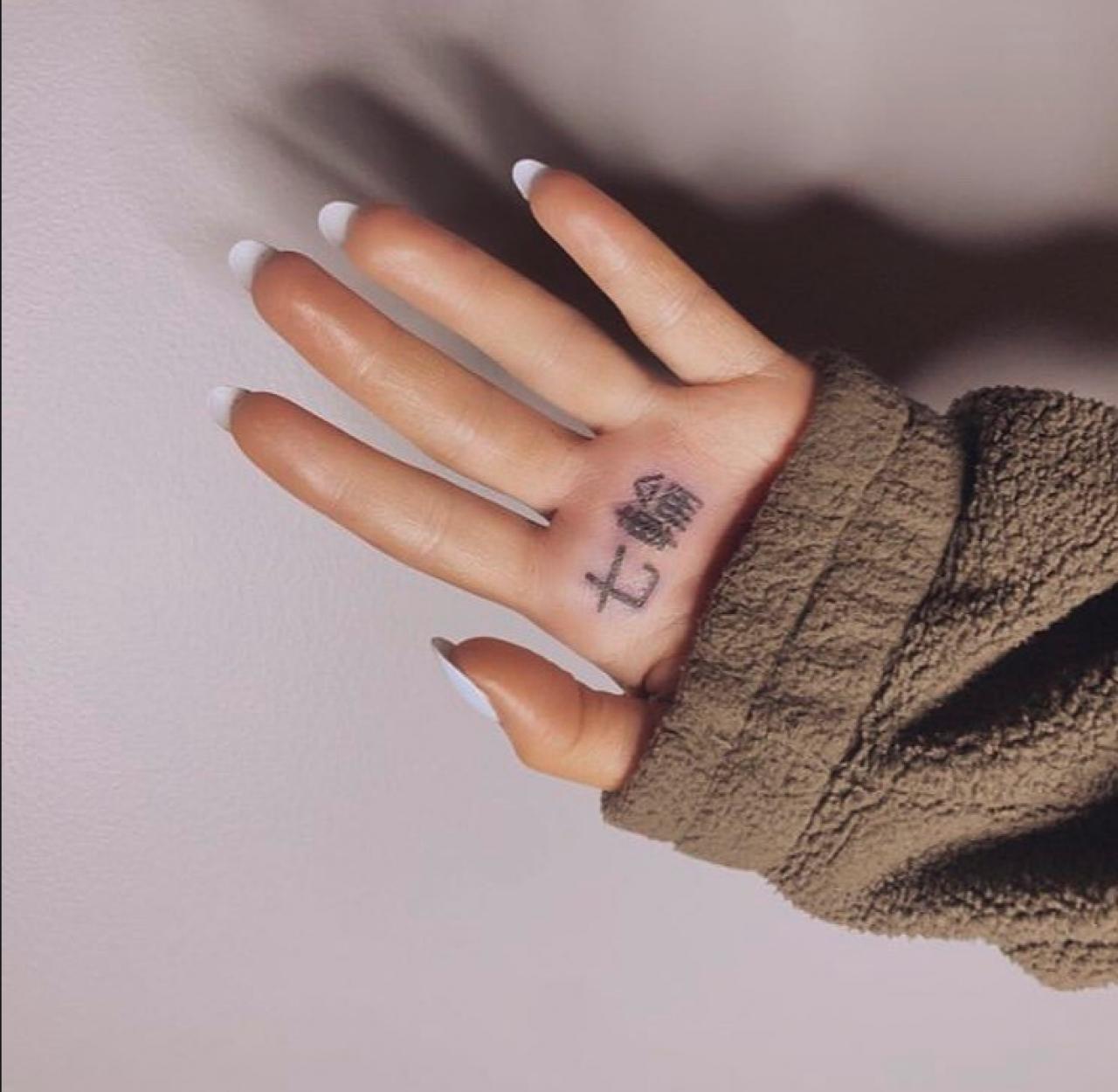 Tatuato sito di incontri UK