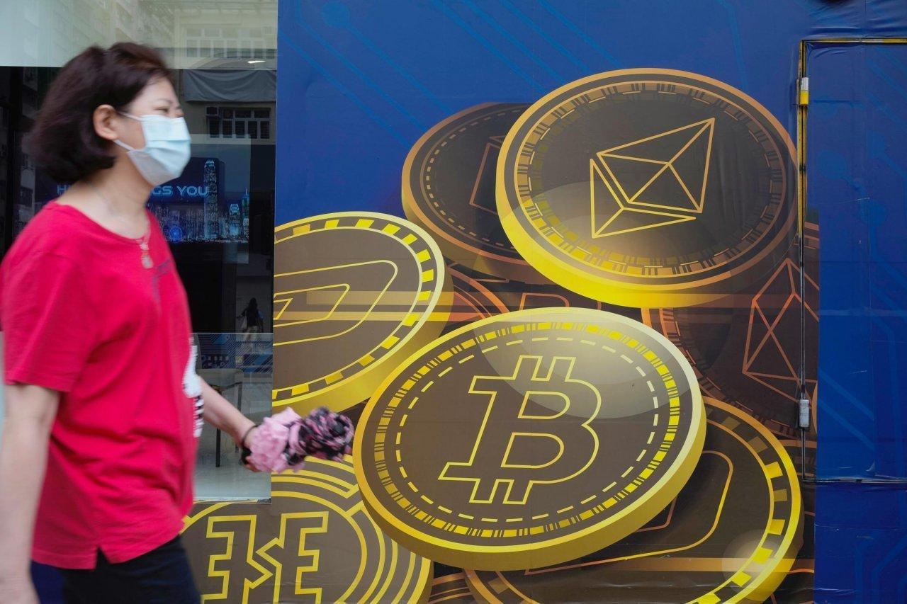 bitcoin valore stimato)